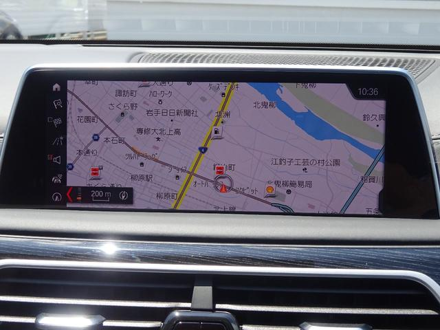 740d xDrive Mスポーツ 4WD 1オーナー ディーゼル 純正HDDナビ フルセグTV 全方位モニター ブラウンレザーシート サンルーフ インテリジェントセーフティ シートヒーター LEDヘッドライト ドラレコ ETC(15枚目)