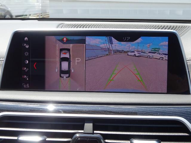 740d xDrive Mスポーツ 4WD 1オーナー ディーゼル 純正HDDナビ フルセグTV 全方位モニター ブラウンレザーシート サンルーフ インテリジェントセーフティ シートヒーター LEDヘッドライト ドラレコ ETC(16枚目)