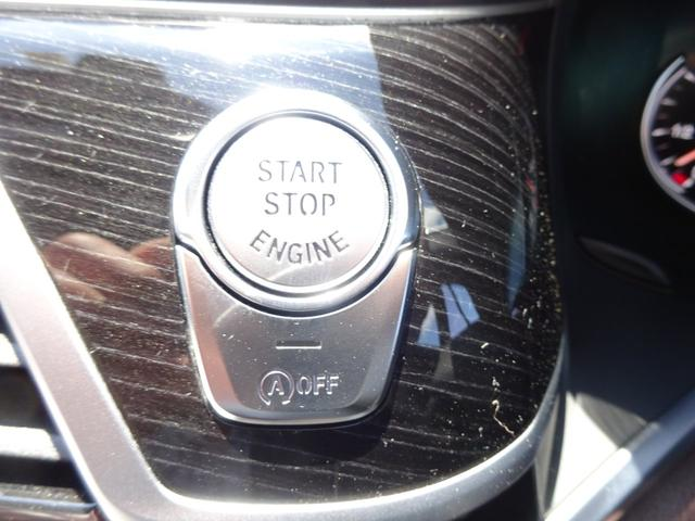 740d xDrive Mスポーツ 4WD 1オーナー ディーゼル 純正HDDナビ フルセグTV 全方位モニター ブラウンレザーシート サンルーフ インテリジェントセーフティ シートヒーター LEDヘッドライト ドラレコ ETC(20枚目)