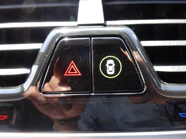 740d xDrive Mスポーツ 4WD 1オーナー ディーゼル 純正HDDナビ フルセグTV 全方位モニター ブラウンレザーシート サンルーフ インテリジェントセーフティ シートヒーター LEDヘッドライト ドラレコ ETC(21枚目)