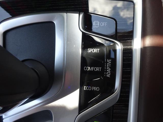 740d xDrive Mスポーツ 4WD 1オーナー ディーゼル 純正HDDナビ フルセグTV 全方位モニター ブラウンレザーシート サンルーフ インテリジェントセーフティ シートヒーター LEDヘッドライト ドラレコ ETC(25枚目)