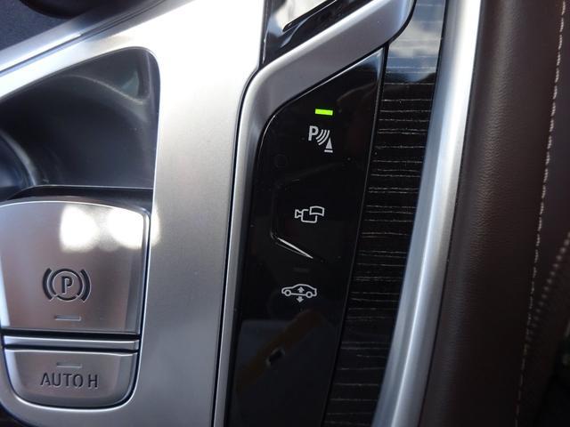 740d xDrive Mスポーツ 4WD 1オーナー ディーゼル 純正HDDナビ フルセグTV 全方位モニター ブラウンレザーシート サンルーフ インテリジェントセーフティ シートヒーター LEDヘッドライト ドラレコ ETC(26枚目)