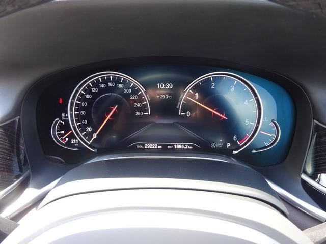 740d xDrive Mスポーツ 4WD 1オーナー ディーゼル 純正HDDナビ フルセグTV 全方位モニター ブラウンレザーシート サンルーフ インテリジェントセーフティ シートヒーター LEDヘッドライト ドラレコ ETC(30枚目)