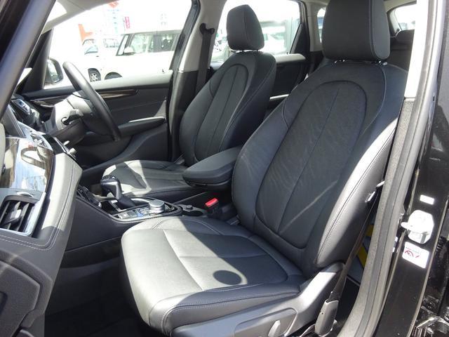 225xeアイパフォーマンスAツアラーラグジュアリー 4WD 純正HDDナビ バックモニター ブラックレザーシート シートヒーター クルーズコントロール LEDヘッドライト 純正17inアルミホイール スマートキー ETC(6枚目)