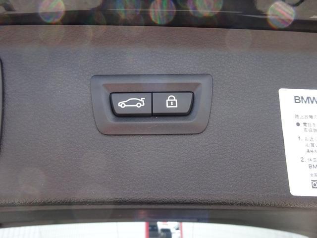 225xeアイパフォーマンスAツアラーラグジュアリー 4WD 純正HDDナビ バックモニター ブラックレザーシート シートヒーター クルーズコントロール LEDヘッドライト 純正17inアルミホイール スマートキー ETC(10枚目)