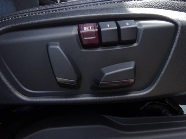 225xeアイパフォーマンスAツアラーラグジュアリー 4WD 純正HDDナビ バックモニター ブラックレザーシート シートヒーター クルーズコントロール LEDヘッドライト 純正17inアルミホイール スマートキー ETC(11枚目)