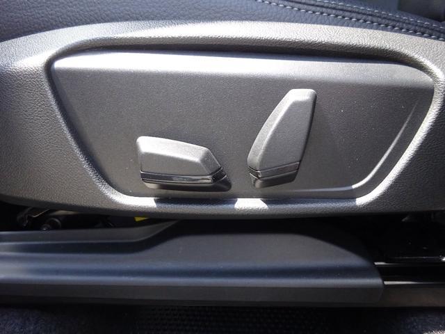 225xeアイパフォーマンスAツアラーラグジュアリー 4WD 純正HDDナビ バックモニター ブラックレザーシート シートヒーター クルーズコントロール LEDヘッドライト 純正17inアルミホイール スマートキー ETC(12枚目)