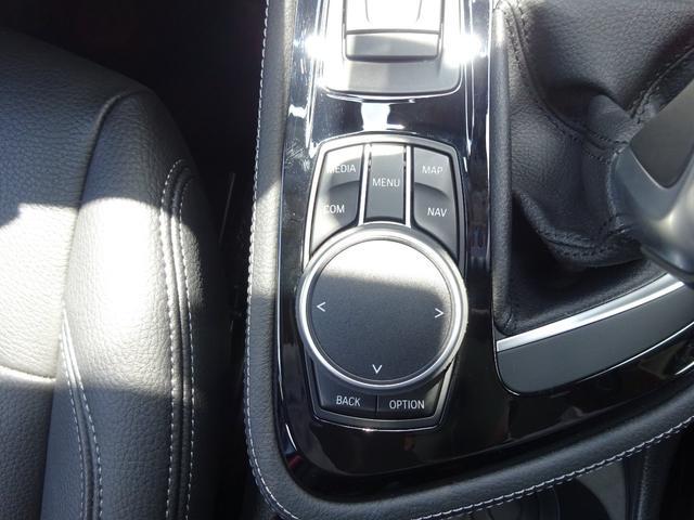 225xeアイパフォーマンスAツアラーラグジュアリー 4WD 純正HDDナビ バックモニター ブラックレザーシート シートヒーター クルーズコントロール LEDヘッドライト 純正17inアルミホイール スマートキー ETC(18枚目)