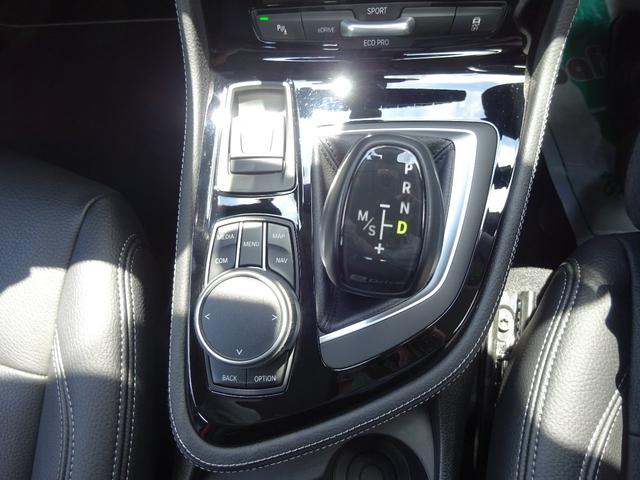 225xeアイパフォーマンスAツアラーラグジュアリー 4WD 純正HDDナビ バックモニター ブラックレザーシート シートヒーター クルーズコントロール LEDヘッドライト 純正17inアルミホイール スマートキー ETC(19枚目)