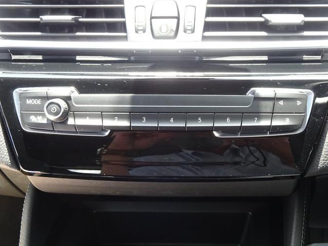 225xeアイパフォーマンスAツアラーラグジュアリー 4WD 純正HDDナビ バックモニター ブラックレザーシート シートヒーター クルーズコントロール LEDヘッドライト 純正17inアルミホイール スマートキー ETC(20枚目)