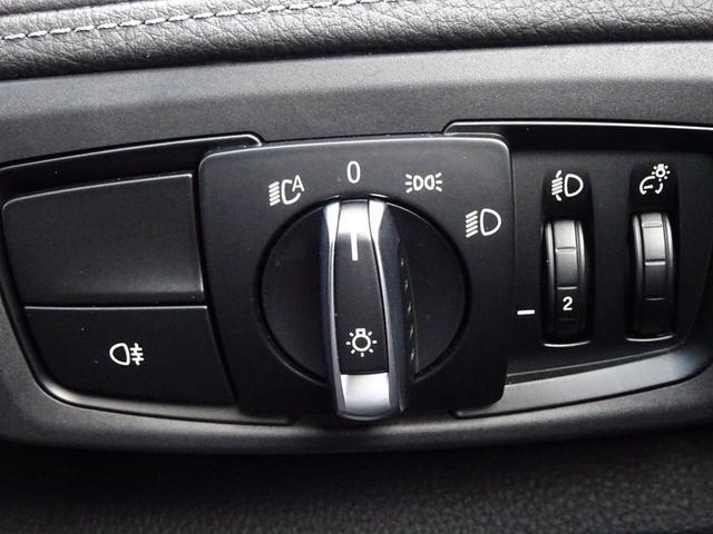 225xeアイパフォーマンスAツアラーラグジュアリー 4WD 純正HDDナビ バックモニター ブラックレザーシート シートヒーター クルーズコントロール LEDヘッドライト 純正17inアルミホイール スマートキー ETC(22枚目)