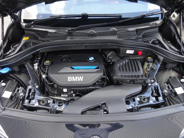 225xeアイパフォーマンスAツアラーラグジュアリー 4WD 純正HDDナビ バックモニター ブラックレザーシート シートヒーター クルーズコントロール LEDヘッドライト 純正17inアルミホイール スマートキー ETC(27枚目)