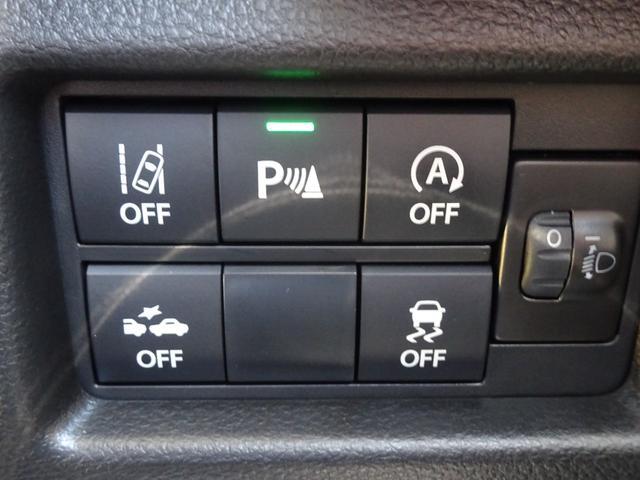 ハイブリッドG 4WD 届出済未使用車 デュアルカメラブレーキサポート シートヒーター ステアリングスイッチ スマートキー 純正フロアマット・純正バイザー・スタッドレス・アルミホイール付(14枚目)