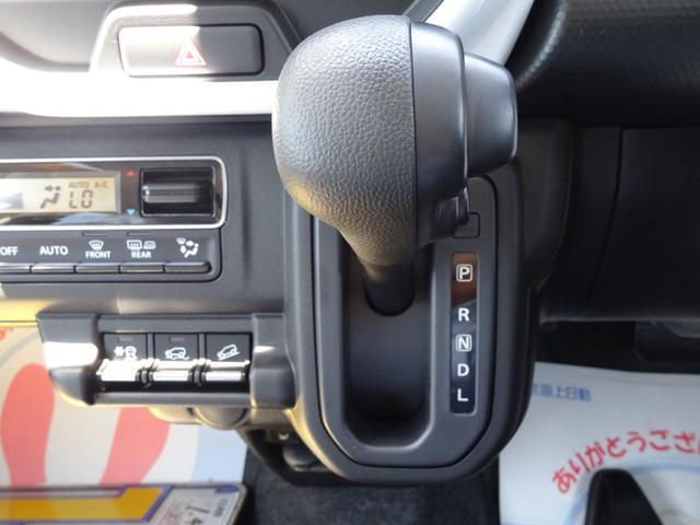 ハイブリッドG 4WD 届出済未使用車 デュアルカメラブレーキサポート シートヒーター ステアリングスイッチ スマートキー 純正フロアマット・純正バイザー・スタッドレス・アルミホイール付(17枚目)
