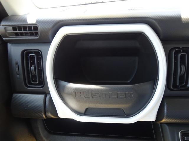ハイブリッドG 4WD 届出済未使用車 デュアルカメラブレーキサポート シートヒーター ステアリングスイッチ スマートキー 純正フロアマット・純正バイザー・スタッドレス・アルミホイール付(19枚目)