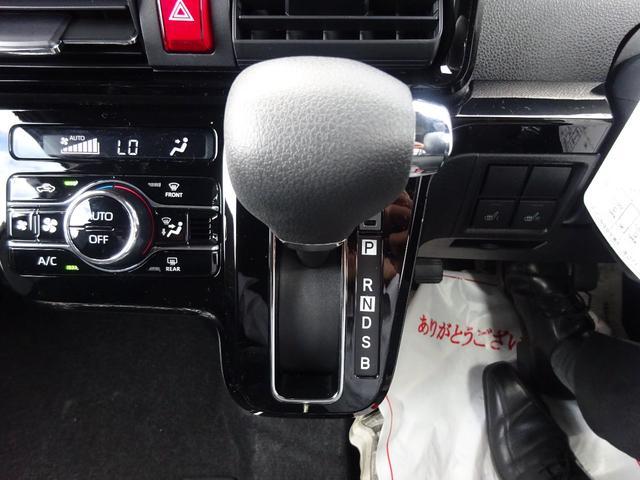 カスタムXスタイルセレクション 4WD 届出済未使用車 ナビ装着用アップグレードパック スマアシ 両側パワースライドドア LEDヘッドライト シートヒーター 純正マット・純正バイザー・スタッドレス・アルミホイール付き(15枚目)