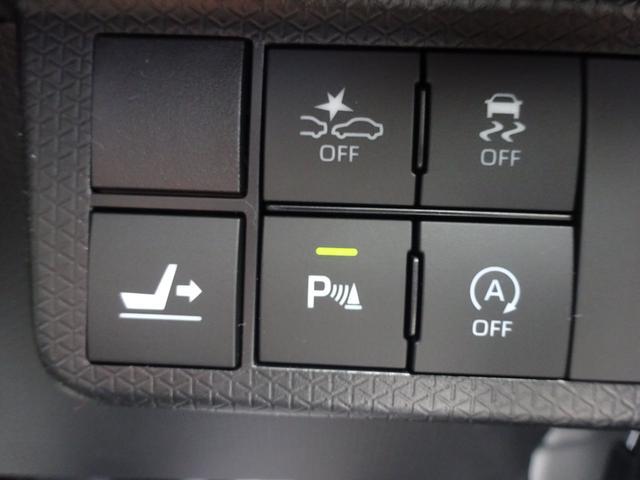 カスタムXスタイルセレクション 4WD 届出済未使用車 ナビ装着用アップグレードパック スマアシ 両側パワースライドドア LEDヘッドライト シートヒーター 純正マット・純正バイザー・スタッドレス・アルミホイール付き(16枚目)