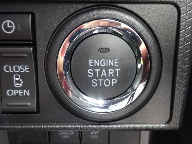 カスタムXスタイルセレクション 4WD 届出済未使用車 ナビ装着用アップグレードパック スマアシ 両側パワースライドドア LEDヘッドライト シートヒーター 純正マット・純正バイザー・スタッドレス・アルミホイール付き(18枚目)