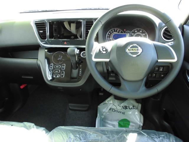 ハイウェイスター Xターボ 4WD 届出済み未使用車(3枚目)