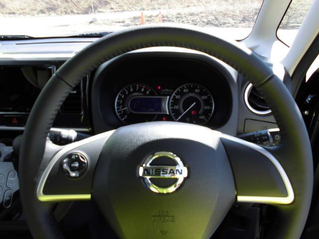ハイウェイスター Xターボ 4WD 届出済み未使用車(4枚目)
