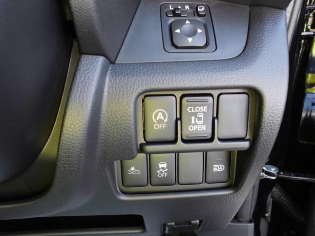 ハイウェイスター Xターボ 4WD 届出済み未使用車(7枚目)