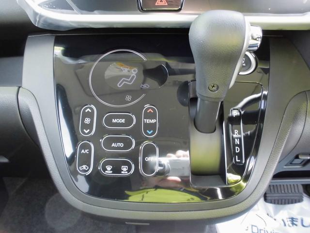 ハイウェイスター Xターボ 4WD 届出済み未使用車(17枚目)