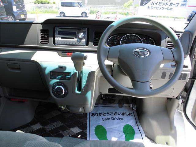 ダイハツ アトレーワゴン カスタムターボRS 4WD ディスチャージヘッドライト