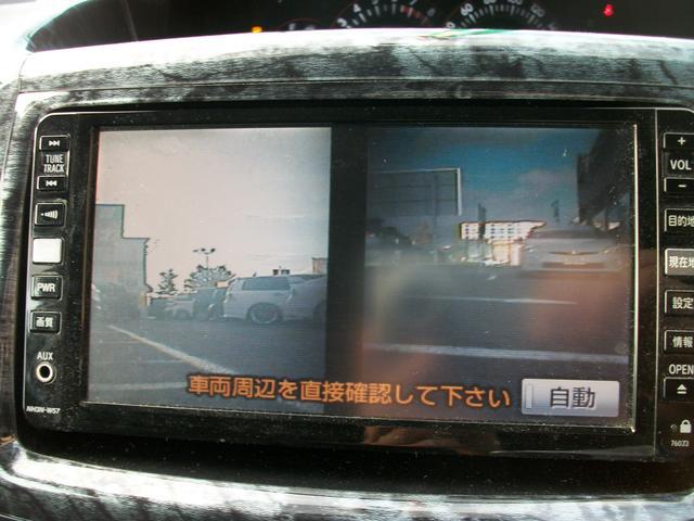 トヨタ ヴォクシー ZS 両側パワースライド 純正HDDナビ TV F・Bカメラ