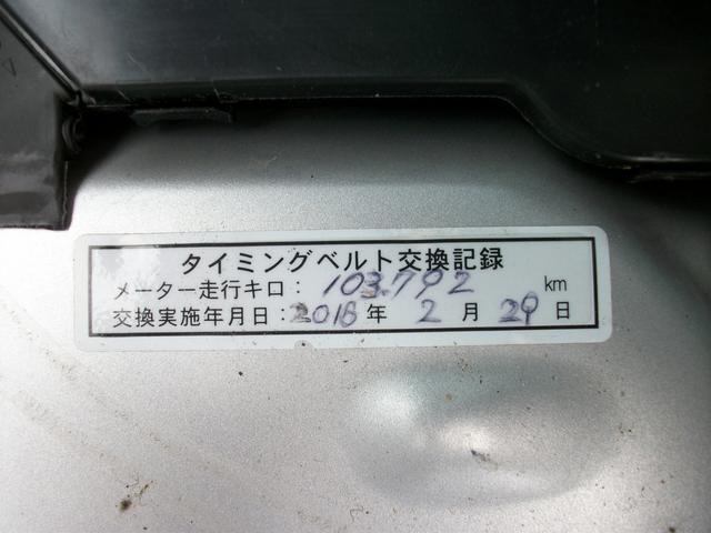トヨタ レジアスエースバン ロングスーパーGL ナビ キーレス タイベル交換済み