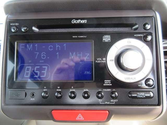G・Lパッケージ 純正CD 左側電動スライドドア(10枚目)