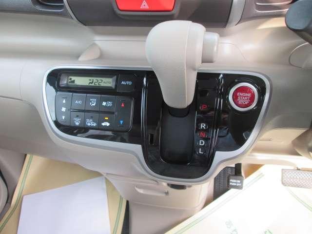 「ホンダ」「N-BOX」「コンパクトカー」「青森県」の中古車11