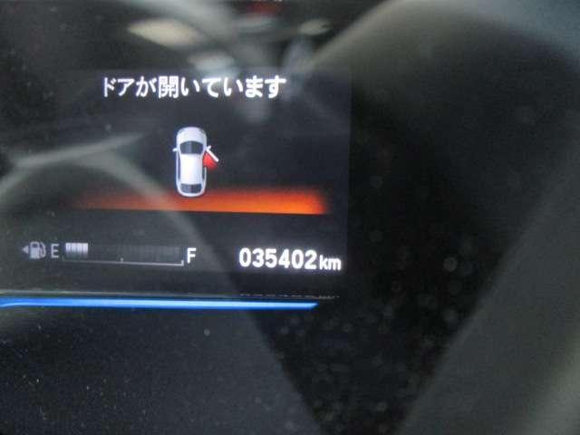 「ホンダ」「ヴェゼル」「SUV・クロカン」「青森県」の中古車16