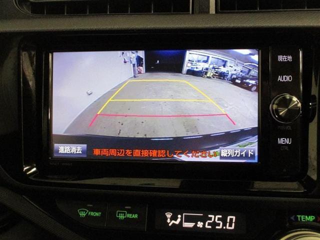 駐停車時の後方確認ができて助かるバックモニター付き!