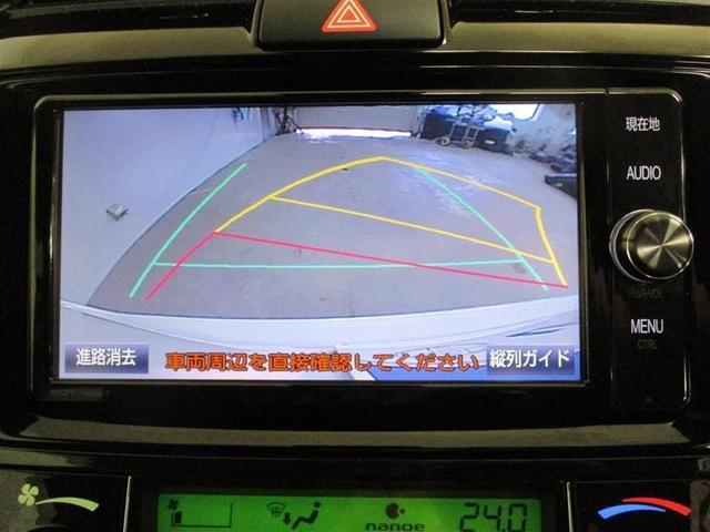 「トヨタ」「カローラフィールダー」「ステーションワゴン」「岩手県」の中古車9