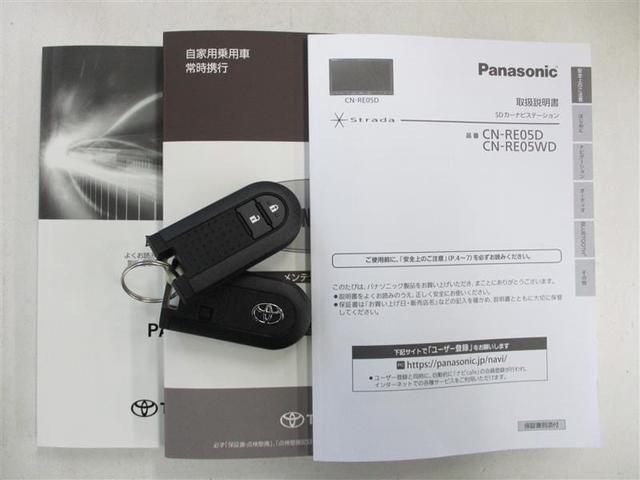 「トヨタ」「パッソ」「コンパクトカー」「岩手県」の中古車16