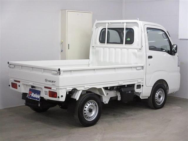 「ダイハツ」「ハイゼットトラック」「トラック」「岩手県」の中古車3