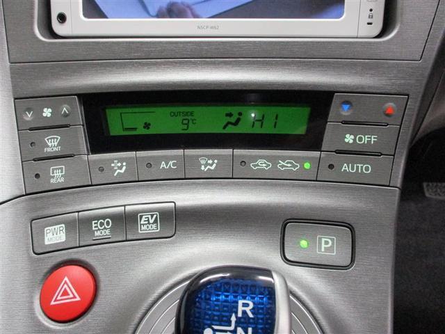 S バックモニター メモリーナビ ワンセグ スマートキー(10枚目)