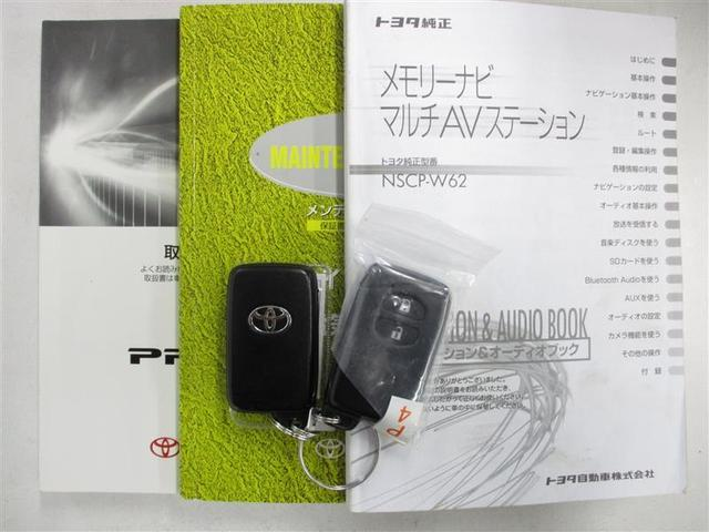 S バックモニター メモリーナビ ワンセグ スマートキー(15枚目)