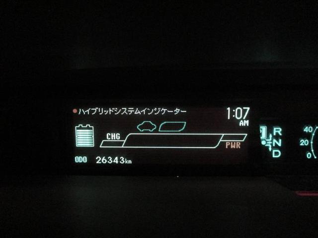 S バックモニター メモリーナビ ワンセグ スマートキー(16枚目)