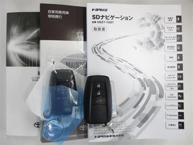 「トヨタ」「RAV4」「SUV・クロカン」「岩手県」の中古車17