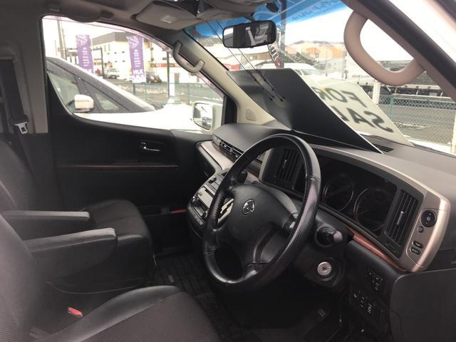 ハイウェイスター 4WD サンルーフ 左側電動スライドドア(23枚目)