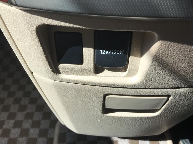 2.4V 4WD HDDナビ 後席モニター 社外20AW(42枚目)