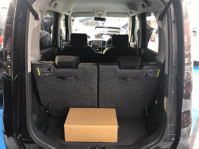 リミテッドII 4WD 社外17インチアルミ 両側パワースライドドア 社外HDDナビ オートエアコン(8枚目)