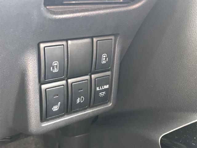 リミテッドII 4WD 社外17インチアルミ 両側パワースライドドア 社外HDDナビ オートエアコン(27枚目)
