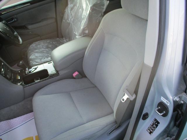 トヨタ クラウン ロイヤルサルーンi-Four 4WD