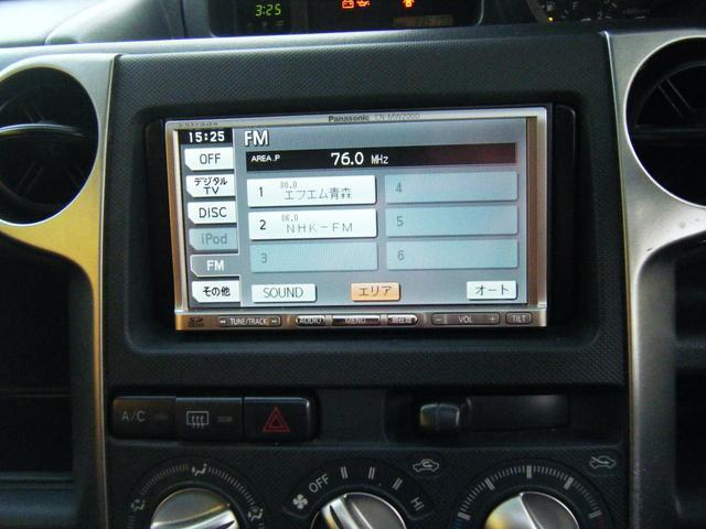 S Wバージョン サンルーフ ナビ TV キーレス 4WD(10枚目)