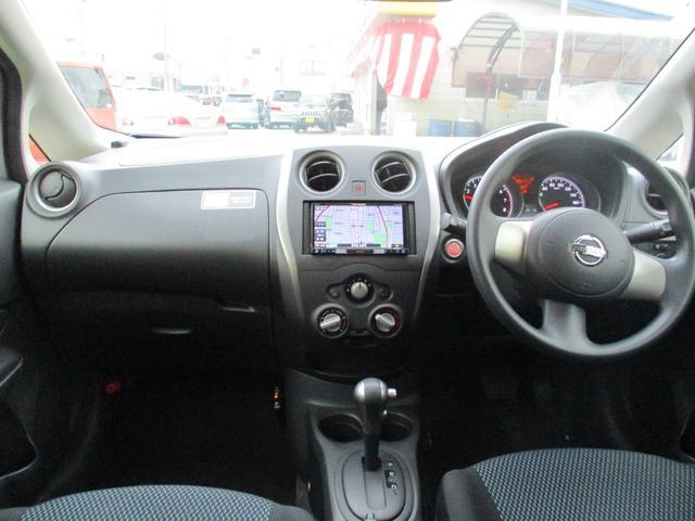 X FOUR ナビ ETC スマートキー 切り替え式4WD(15枚目)