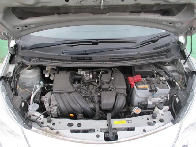 X FOUR ナビ ETC スマートキー 切り替え式4WD(17枚目)