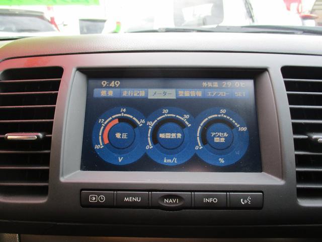 2.0GTスペックB 社外18インチアルミホイール 4WD(10枚目)