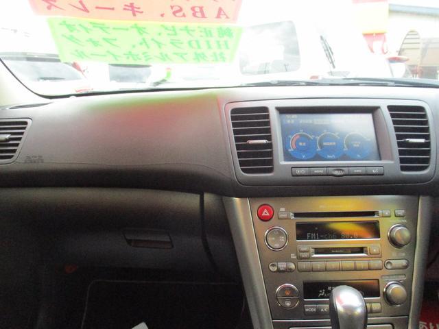 2.0GTスペックB 社外18インチアルミホイール 4WD(16枚目)